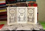 Яворницький Д. Історія запорізьких козаків. В 3-х томах. Українською ілюстрована Комплект photo 1