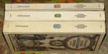 Яворницький Д. Історія запорізьких козаків. В 3-х томах. Українською ілюстрована Комплект photo 18
