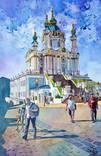 Андреевская церковь. Киев. Акварель