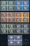 Греция 1964 Mi.№850/56 полная серия в квартах MNH **