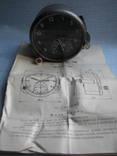 Часы технические 59 ЧП