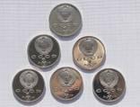 Полный набор монет ''Барселона'' 1991г. (6 штук). Перевыставление. photo 3