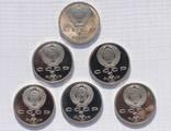 Полный набор монет ''Барселона'' 1991г. (6 штук). Перевыставление. photo 4
