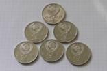 Полный набор монет ''Барселона'' 1991г. (6 штук). Перевыставление. photo 5