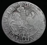 Грош 1536 р. м.д. Вільно (2)