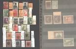 Альбом с марками импер. России с 1 грн. photo 10