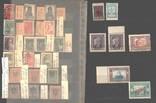 Альбом с марками импер. России с 1 грн. photo 11