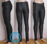 Стрейчевые штаны джегинсы 26 размер, фото №2