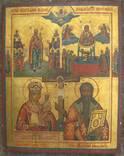 Четырёхчастная золотофонная икона. 53 х 42,5.