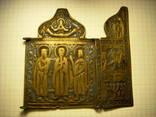 Складень:  Антипа, Флор и Лавр, избранные святые (не полный), фото №2