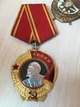 Комплект наград орден ленина бкз ов 1 и 2 ст боевой и другие photo 2
