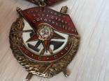 Комплект наград орден ленина бкз ов 1 и 2 ст боевой и другие photo 6