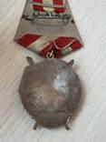 Комплект наград орден ленина бкз ов 1 и 2 ст боевой и другие photo 7