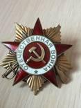 Комплект наград орден ленина бкз ов 1 и 2 ст боевой и другие photo 8