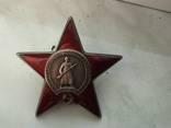 Комплект наград орден ленина бкз ов 1 и 2 ст боевой и другие photo 13
