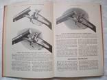 Печатное и переплетное дело (англ.) Harry Whetton, 1946 г., фото №8