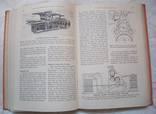 Печатное и переплетное дело (англ.) Harry Whetton, 1946 г., фото №13