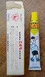 Японская винтажная зубная паста 70-х гг в родной коробке. Зубная паста полный тюбик., фото №3