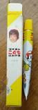 Японская винтажная зубная паста 70-х гг в родной коробке. Зубная паста полный тюбик., фото №5