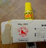 Японская винтажная зубная паста 70-х гг в родной коробке. Зубная паста полный тюбик., фото №8