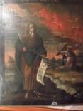 Икона Св.Пророк Илия, 1770 г. photo 4