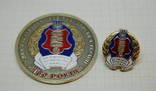Знак и медаль. 180 лет со дня основания Пробирного дела в Украине, фото №2