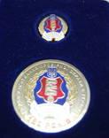 Знак и медаль. 180 лет со дня основания Пробирного дела в Украине, фото №3