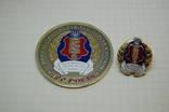 Знак и медаль. 180 лет со дня основания Пробирного дела в Украине, фото №6