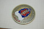 Знак и медаль. 180 лет со дня основания Пробирного дела в Украине, фото №7