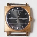 Часы Заря 21 камень