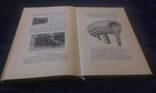Курс автомобилизма 1911г photo 8