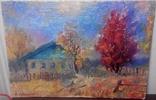 """"""" Осень в деревне"""" холст на картоне 35Х50"""