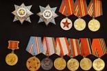 Комплект за службу родине в ВС СССР 2 и 3 ст. photo 1