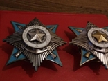 Комплект за службу родине в ВС СССР 2 и 3 ст. photo 2