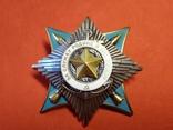 Комплект за службу родине в ВС СССР 2 и 3 ст. photo 4