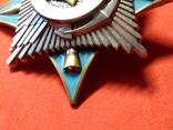 Комплект за службу родине в ВС СССР 2 и 3 ст. photo 6
