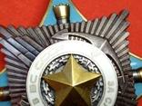 Комплект за службу родине в ВС СССР 2 и 3 ст. photo 8