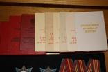 Комплект за службу родине в ВС СССР 2 и 3 ст. photo 9