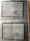Комплект за службу родине в ВС СССР 2 и 3 ст. photo 10