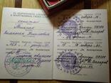 Комплект за службу родине в ВС СССР 2 и 3 ст. photo 11