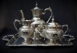 Кофейный Чайный сервиз GERHARD & CO London 1610