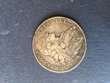 Patrona bavariae 1765