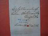 США чек 1875 год на 16,52$ photo 5