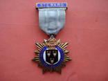 Масонский знак STEWARD 1926 серебро