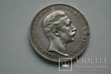 3 марки 1909 р. Пруссія. Срібло.