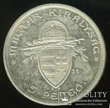 5 пенго 1938 купить квартиру или положить деньги в банк