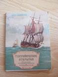 4 комплекта открыток художника Петра Павлинова