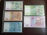 Боны Украины в оргстекле 5 шт.