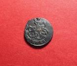 Полушка;1769г.ЕМ. photo 6
