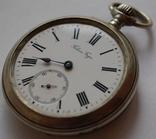 Павелъ Буре - карманные часы